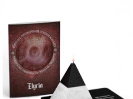 Jinx-Repellent-Magic-Formula-мнения,-свещ-цена,-коментари,-форум,-българия,-ритуал