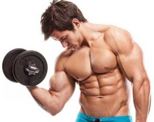 Musculin Active в аптеките, поръчка, къде да купя