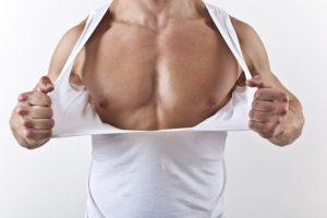 Musculin Active мнения - форум, коментари, отзиви